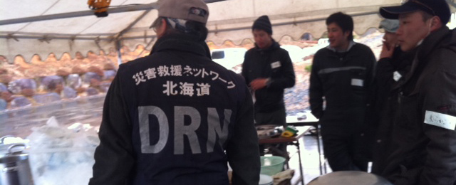 Disaster Relief Network in Hokkaido – DRNH